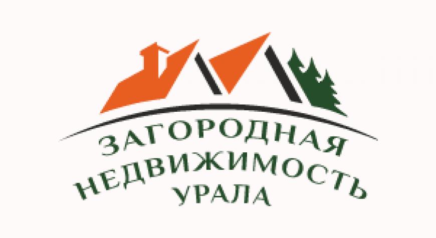 Загородная недвижимость Урала